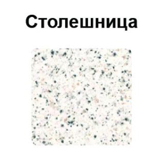 МС Маэстро СТ 1800 гренобль