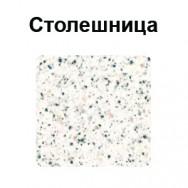 Купить МС Маэстро СТ 400 гренобль