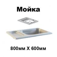Купить МС Маэстро Мойка 800х600
