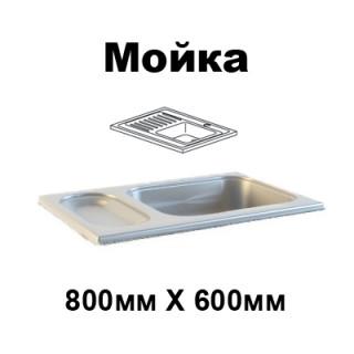 МС Маэстро Мойка 800х600
