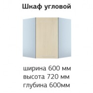 Купить МС Маэстро В1 (ШНУ 600х600) МДФ