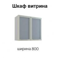 Купить МС Маэстро В10 (ШНВ 800) МДФ