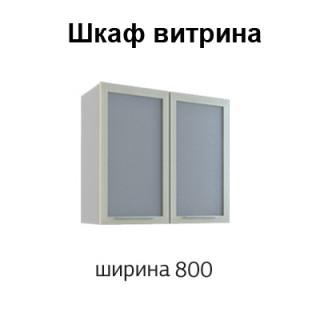 МС Маэстро В10 (ШНВ 800) МДФ