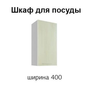 МС Маэстро В2 (ШНП 400) МДФ