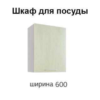 МС Маэстро В3 (ШНП 600) МДФ