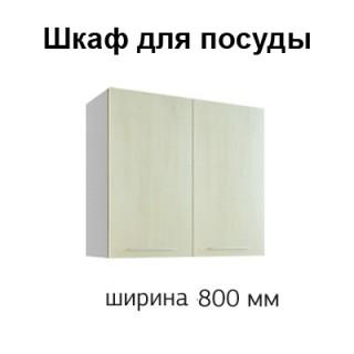 МС Маэстро В4 (ШНП 800) МДФ