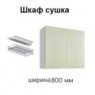 Купить МС Маэстро В5 (ШНС 800) МФД
