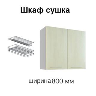 МС Маэстро В5 (ШНС 800) МФД