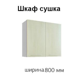 МС Маэстро В5 (ШНС 800) без посудосушителя