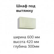 Купить МС Маэстро В6 (ШНГ 600) МДФ