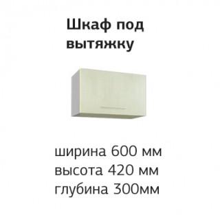 МС Маэстро В6 (ШНГ 600) МДФ