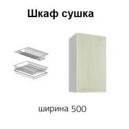 Купить МС Маэстро В7 (ШНС 500) МДФ