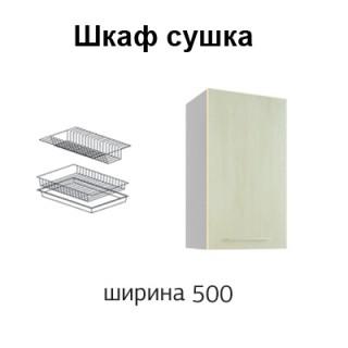 МС Маэстро В7 (ШНС 500) МДФ