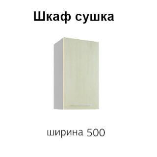 МС Маэстро В7 (ШНС 500) без посудосушителя
