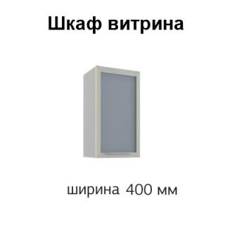 МС Маэстро В9 (ШНВ 400) МДФ