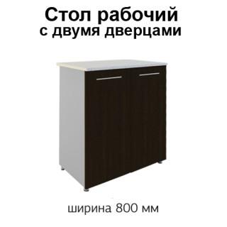 МС Маэстро Н1 (СР 800) МДФ
