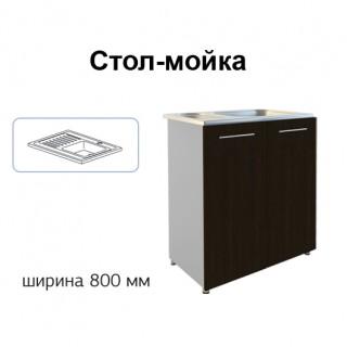 МС Маэстро Н5 (СМ 800) без столешницы