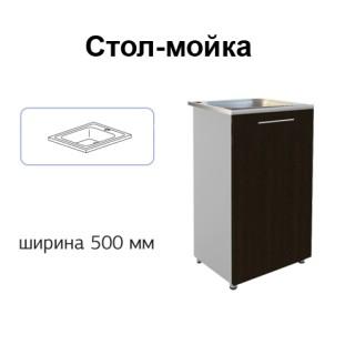 МС Маэстро Н6 (СМ 500) без столешницы