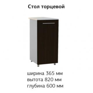 МС Маэстро Н8 (СРБ 365)