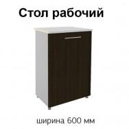 Купить МС Маэстро Н2 (СР 600) без столешницы