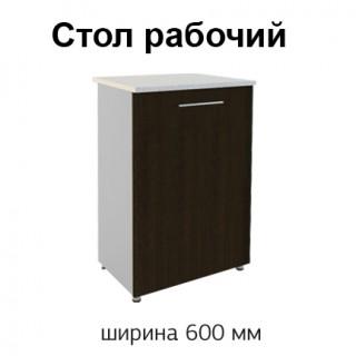 МС Маэстро Н2 (СР 600) без столешницы