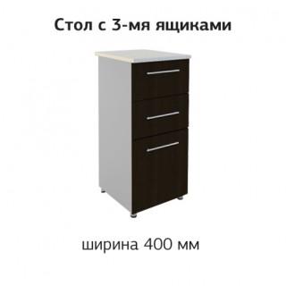 МС Маэстро Н3 (СРЯ 400) без столешницы