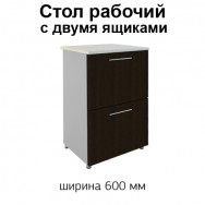 Купить МС Маэстро Н4 (СРЯ 600) без столешницы