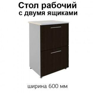 МС Маэстро Н4 (СРЯ 600) без столешницы