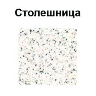 МС Маэстро СТ 1600 гренобль